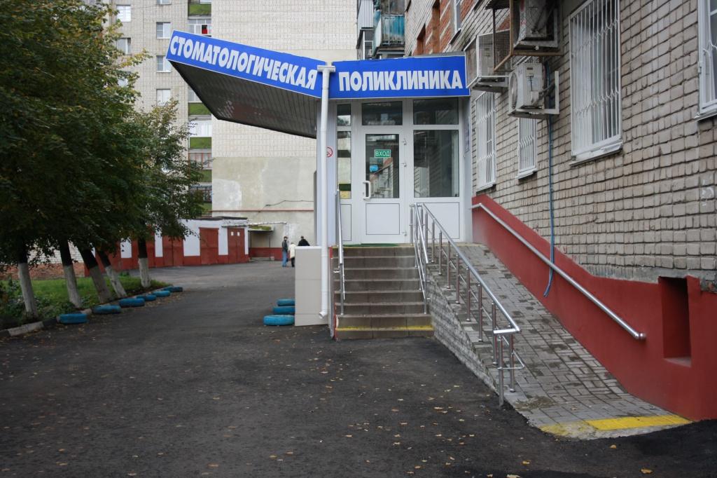 Стоматология на московской тамбов телефон